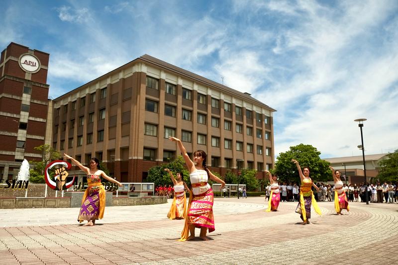 Ritsumeikan Asia Pacific University (APU) Japan
